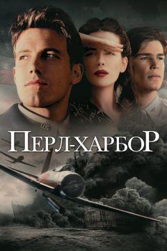 «Польские Фильмы Про Войну 1941-1945 Смотреть Онлайн» / 1981
